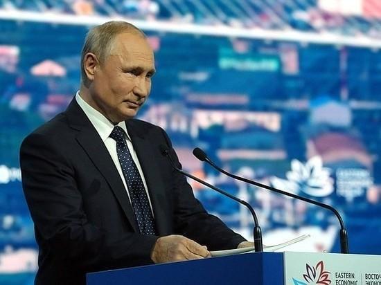 Владимир Путин поздравил томичей с 75-летием создания Томской области
