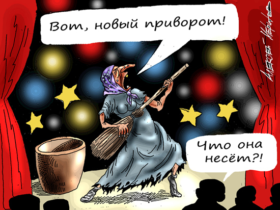 Веру в инопланетян и плохие приметы связали с уровнем жизни россиян