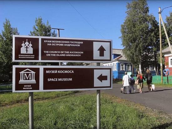От Севастополя до Хабаровска: названы конкурсанты в коротком метре документалистов
