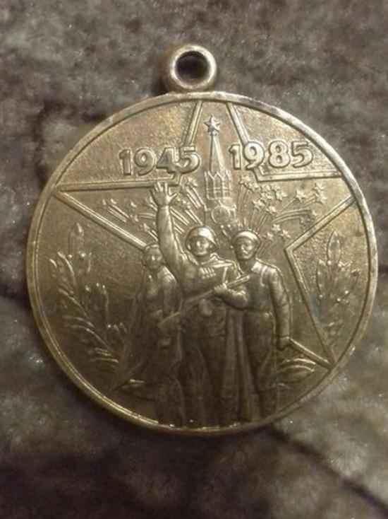 В Улан-Удэ ищут владельца медали участника Великой Отечественной войны