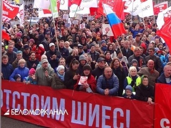 Антимусорный митинг в Единый день протеста 22 сентября пройдёт в Соломбале