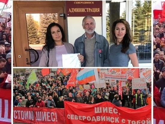 Северодвинск присоединяется к Единому дню протеста против мусорной политики властей
