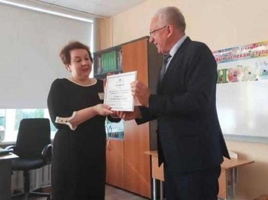 Две архангельских средних школы вошли в реестр базовых школ Российской академии наук