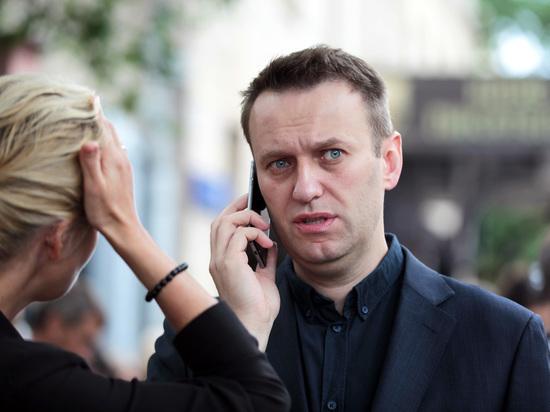 В туалете штаба Навального в Петербурге обнаружили десятки бюллетеней