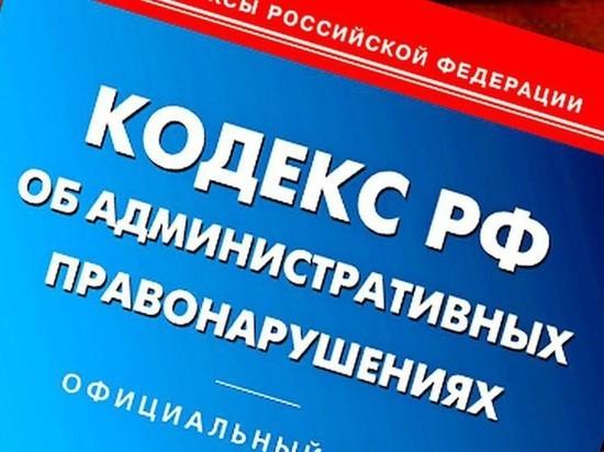 Житель Орска пытался доказать, что несовершеннолетние могут перевозить спиртные напитки
