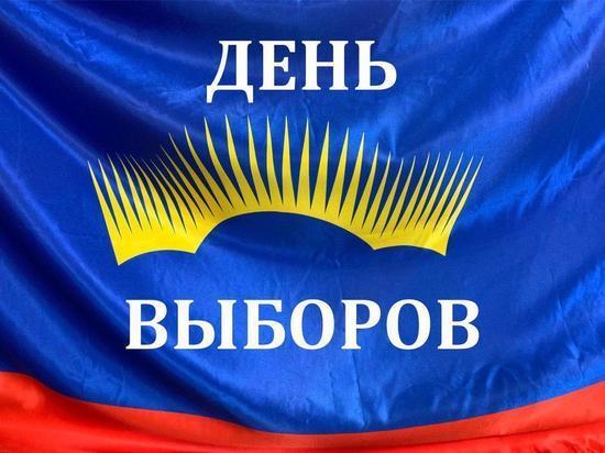Онлайн-трансляция выборов губернатора Мурманской области на МК-Мурманск