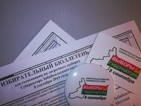 Скандал произошел на избирательном участке в Чите из-за открепительного