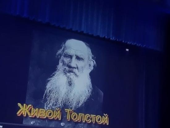 «Живой Толстой» в Железноводске