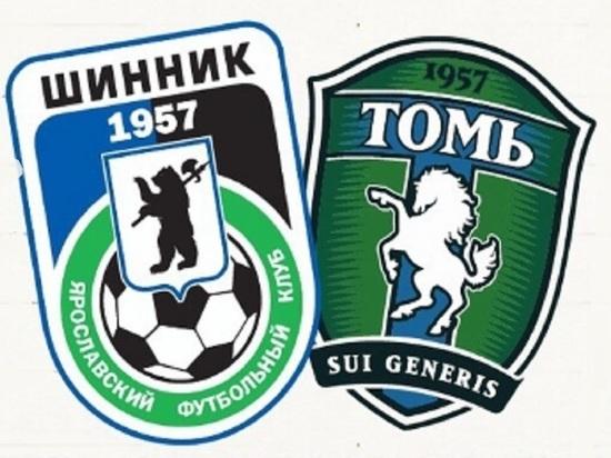 «Шинник» выиграл домашний матч у «Томи»