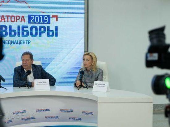 Зампред Госдумы РФ Ольга Тимофеева: нам нужны именно такие выборы