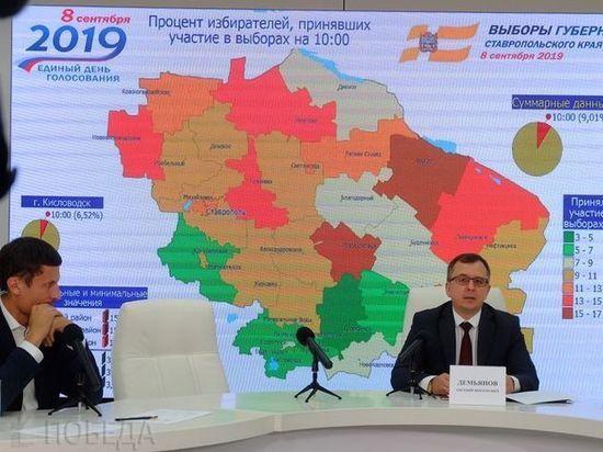Избирком Ставрополья отмечает высокую явку на выборах губернатора