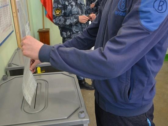300 подследственных проголосовали за губернатора Челябинской области из СИЗО