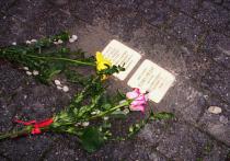 Баден-Вюртемберг: «Камни памяти против забвения»