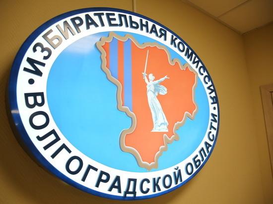 В Волгоградской области явка превысила 26%