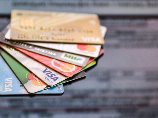 Кредиты начали навязывать детям: разработаны странные методики