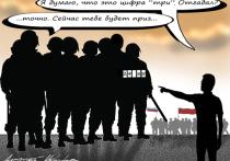 Бурная осень Госдумы: депутаты рассмотрят несколько спорных законопроектов