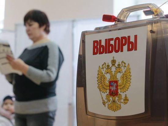 ЦИК Башкирии: на выборы пришли 1 млн 299 тысяч человек