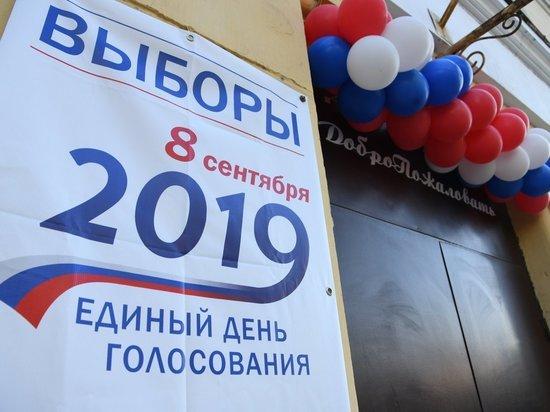 33,98% избирателей проголосовали в Волгоградской области на 18 часов
