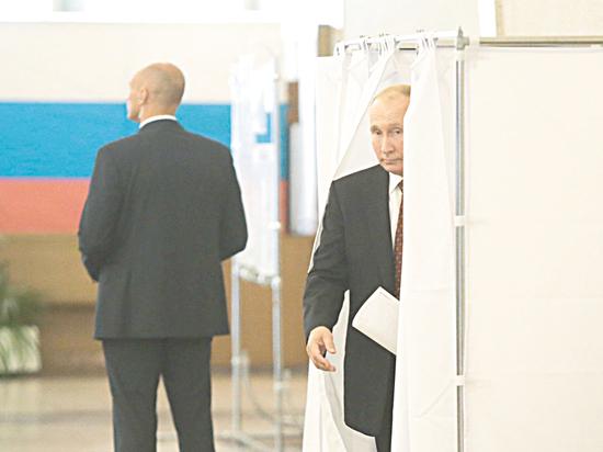 Секретная история российских выборов: за фасадом единого дня голосования-2019