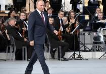 Праздник начался с поздравления Путина