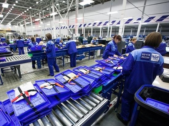 В сентябре в Хабаровске начнется строительство логистического почтового центра