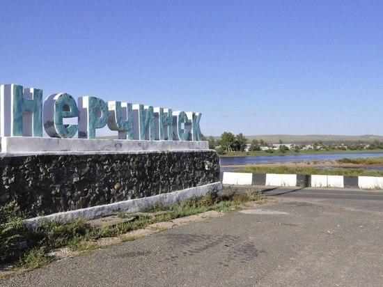 Региональный заказник для защиты ихтиофауны создадут в Забайкалье