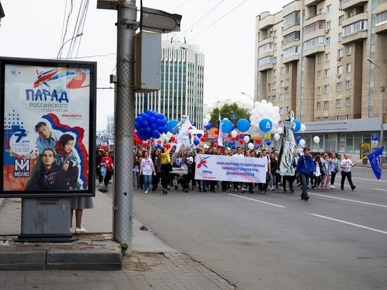 В Новосибирске прошел парад студентов