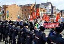 Очередные бумаги по поводу притеснения в Архангельске экоактивистов ушли в Страсбург
