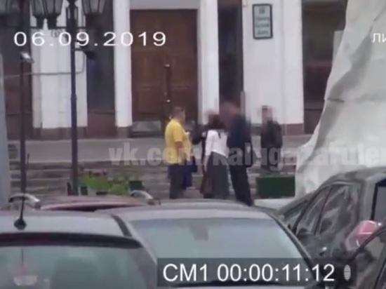 Задержаний представителей
