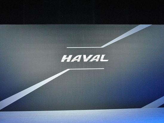 Haval остается самым продаваемым китайским автомобилем в России