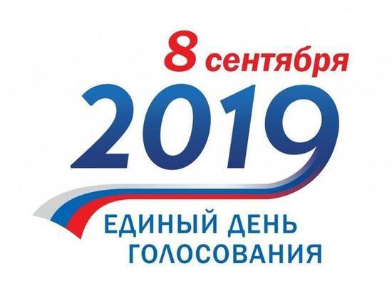 В Томской области явка на довыборах оказалась чудовищно низкой