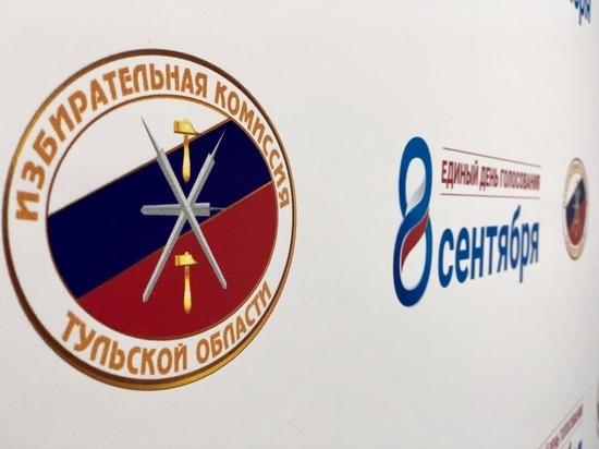 Одномандатные округа в Тульскую областную Думу забрала «Единая Россия»