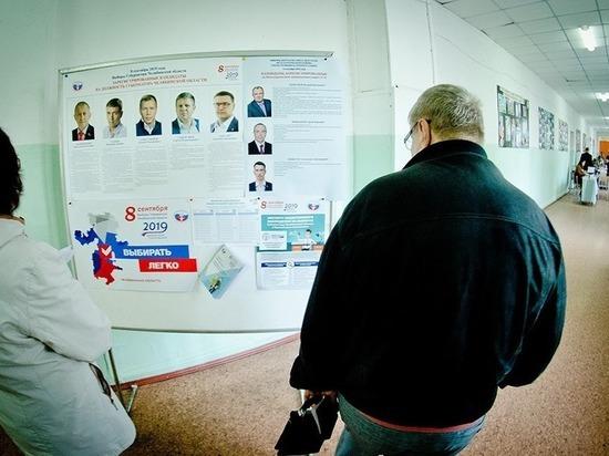 В Челябинской области подведены итоги выборов губернатора