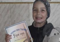 Первоклассник из Салехарда стал «Героем года»