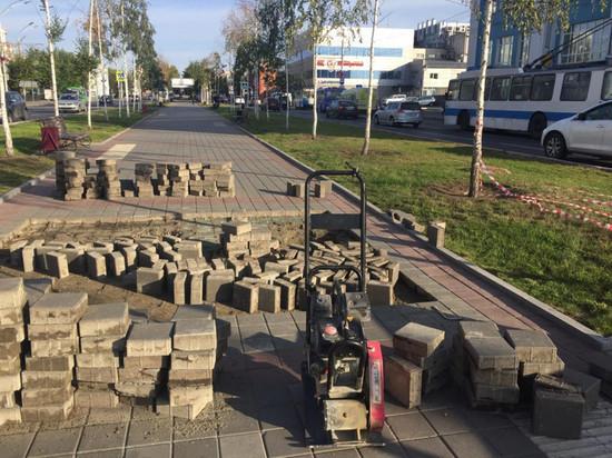 На Ленинском проспекте в Барнауле отремонтировали плитку