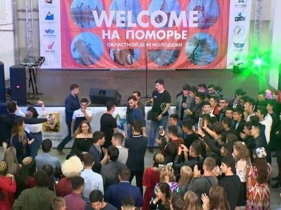 В областном Доме молодёжи поприветствовали иностранных студентов праздником «Welcome на Поморье»