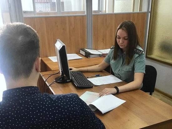 Приставы заставили алиментщика из Воронежской области найти работу