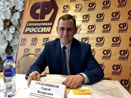Сергей Гребенщиков: результатами выборов доволен