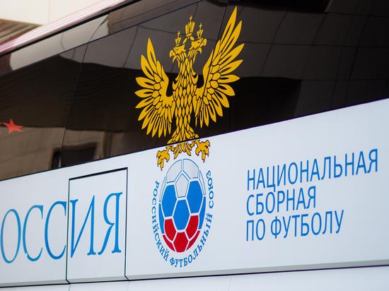 Сборная России по футболу сыграет в красной форме против казахстанцев