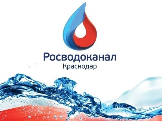 «Краснодар Водоканал» завершил реконструкцию коллектора на Покрышкина