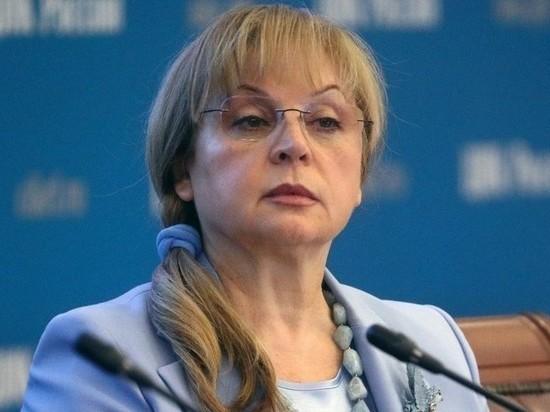 Глава ЦИК попросила Горизбирком Петербурга не торопиться с подведением итогов выборов