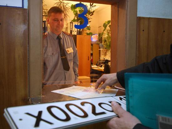 ГИБДД разработала новые правила хранения и выдачи номерных знаков