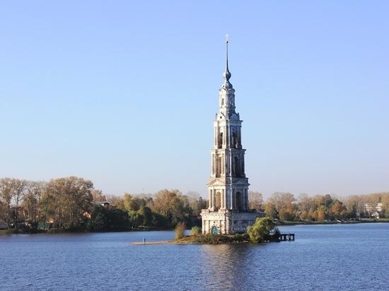 Тверская область примет участие в генассамблее Всемирной туристской организации