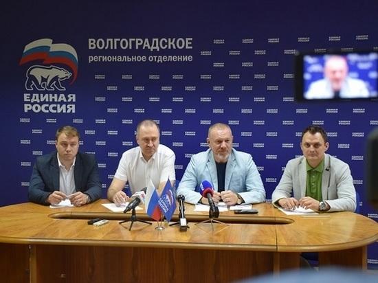 Волгоградские единороссы подвели итоги предвыборной кампании – 2019