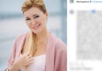 Певица Вика Цыганова приобрела первый политический опыт