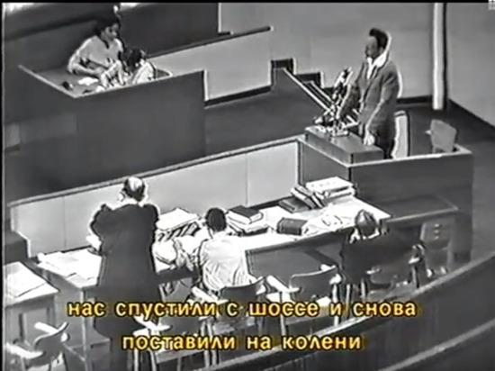 История Катастрофы советского еврейства внесена в официальную образовательную программу Яд Вашем