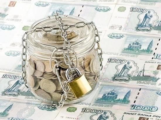 Счета 42 учреждений заблокированы в Забайкалье