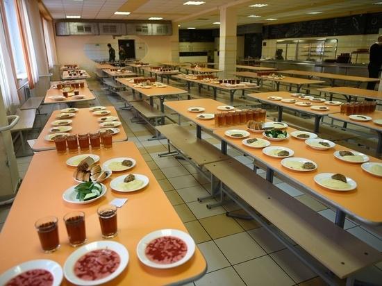 Стоимость питания школьников в Забайкалье могут увеличить до 66 рублей