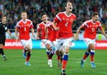 В Калининграде состоялся матч отборочного турнира чемпионата Европы 2020 года Россия – Казахстан. С огромным трудом наша сборная обыграла аутсайдеров группы со счетом 1:0, единственный гол на 89-й минуте забил Марио Фернандес.
