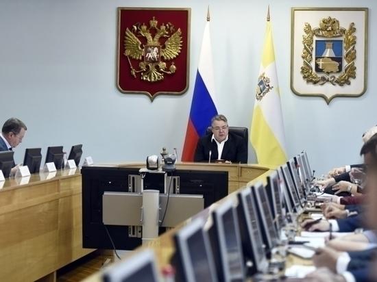 На Ставрополье увеличат финансирование соцпрограмм